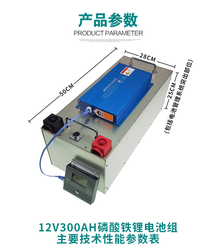 24V150AH lithium iron phosphate battery car power can be customized for its