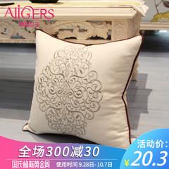 中式绣花抱枕