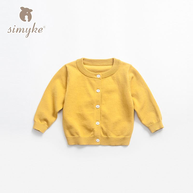 诗米克儿童毛衣春秋女童针织开衫薄款宝宝线衫外套洋气线衫潮线衣