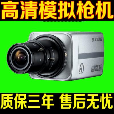 三星监控摄像机SCB-2001P枪机摄像头SCC-B2333P模拟DC12V AC24V