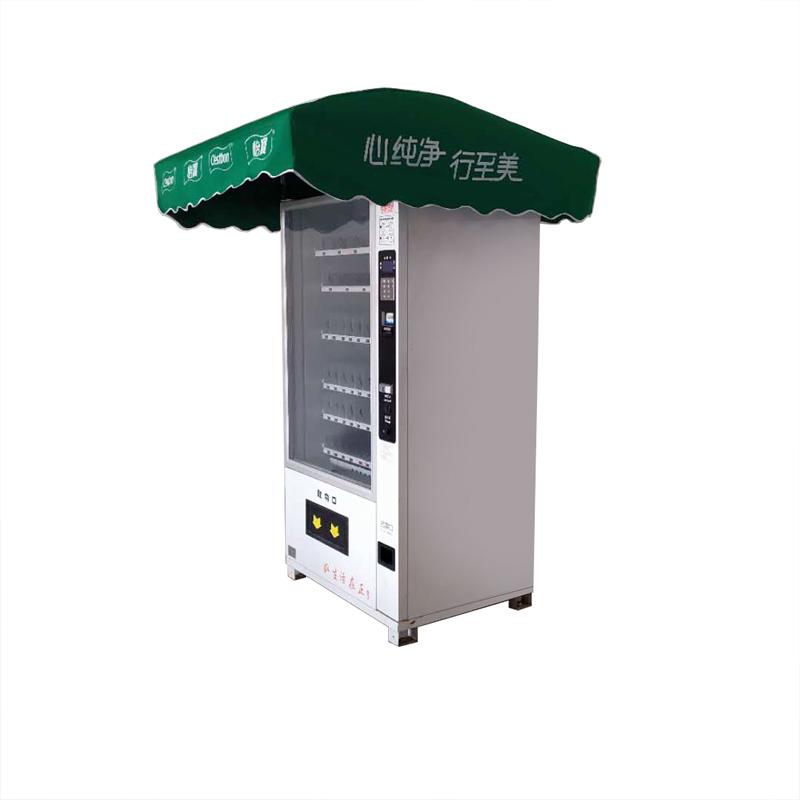 售货机防雨顶棚遮阳蓬防雨贩卖机自助饮料售卖机挡雨棚生产定制