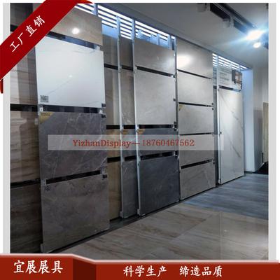 可调节推拉瓷砖展示架 陶瓷展具 石材展架地板扣板展架300600900
