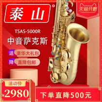 初学者专业考级管乐器调中音萨克斯风E降萨克斯铃木Suzuki