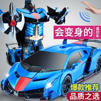 遙控車變形機器人男孩玩具