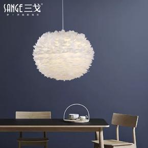 羽毛吊灯个性创意后现代吊灯北欧灯具吧台简约卧室灯客厅餐厅吊灯