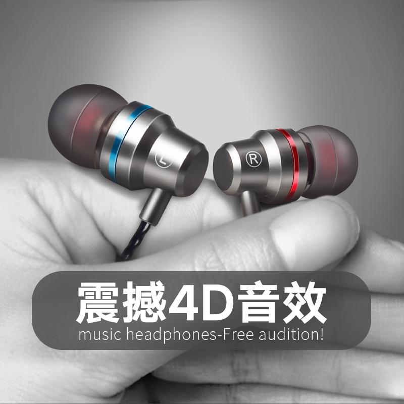 重低音耳机带