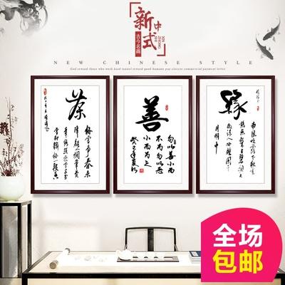 中式挂画字画最新最全资讯