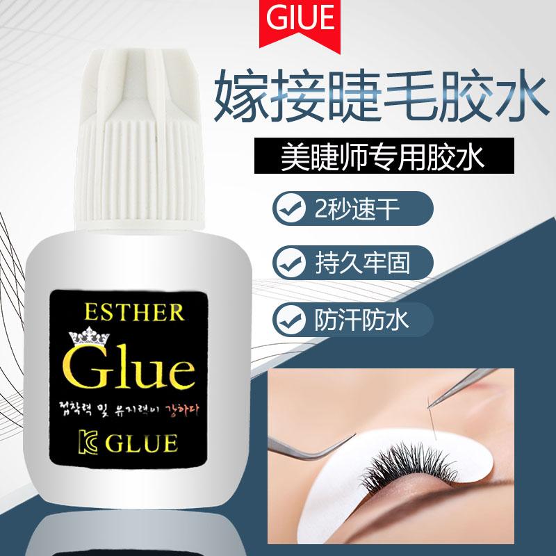 韩国KOE嫁接睫毛胶水纳米技术种植假眼睫毛持久牢固低味软态胶水