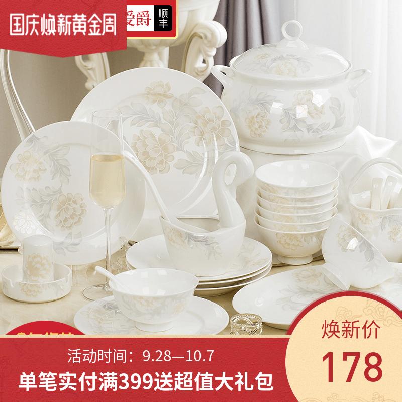 韩式骨瓷陶瓷碗