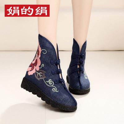 娟的绢老北京布靴棉靴 内增高民族风绣花靴子 加绒短筒女靴 9230