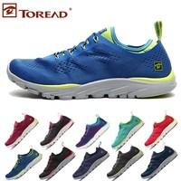 探路者跑步鞋男鞋春夏季新款女鞋户外运动透气越野登山鞋徒步鞋