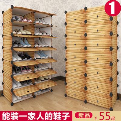 鞋架鞋柜实木经济型多层有假货吗