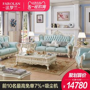 欧式沙发组合客厅奢华豪华家具套装别墅法式真皮123沙发整装实木