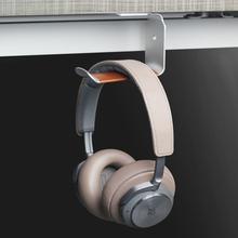 粘贴挂钩电脑耳机不易变形多色粘墙耳机架挂耳机头戴式桌边家用