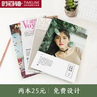 照片书定制diy手工杂志相册制作个人写真纪念相片抖音同款礼物