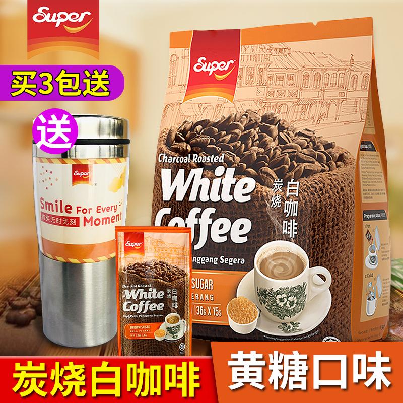 黄糖白咖啡