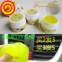 Auto supplies soft clean soft plastic interior outlet console computer keyboard home dust cleaning mud
