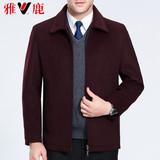 雅鹿秋冬季新款中年毛呢外套男短款加厚呢子夹克中老年爸爸装羊绒