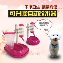 狗狗飲水器寵物自動喂食器立式貓咪飲水機泰迪喝水器狗碗食盆用品