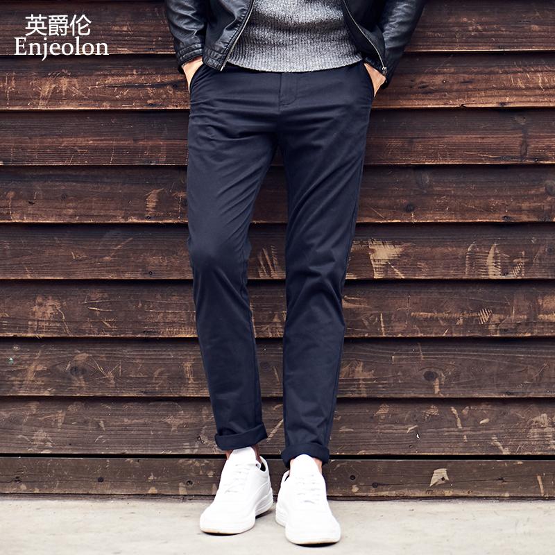 男式蓝色裤子