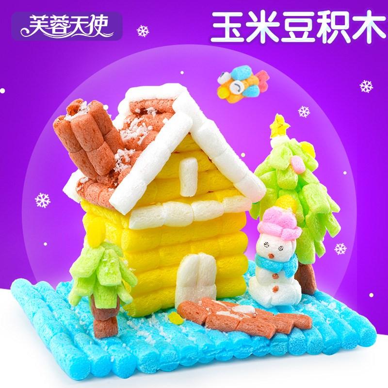 玩学堂 玉米豆积木儿童手工制作diy幼儿魔法拼装彩色积木益智玩具