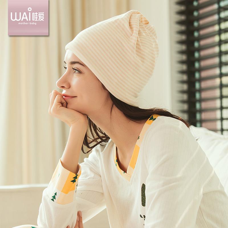 孕妇帽子春秋产妇坐月子帽女产后用品头巾春夏季纯棉时尚薄款发带