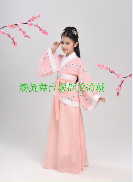 儿童古装汉服女小孩中国风女童国学服古装表演服古筝舞蹈演出服装