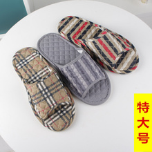 Men's Large Slippers 45-48 Super Large Anti-Slip Pure Cotton for Fattening Indoor Floor in Summer