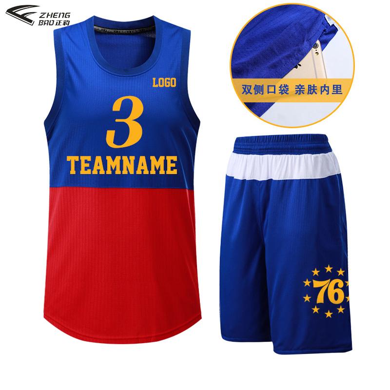 正豹篮球服套装男空版定制76人艾弗森球衣复古版奇才队沃尔篮球服