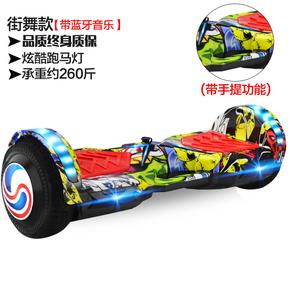 龍吟智能電動雙輪平衡車電動扭扭車代步車成人思維漂移車成人兒童