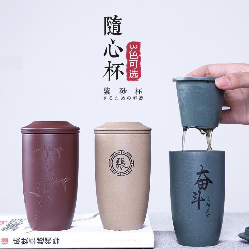 陶瓷杯紫砂杯