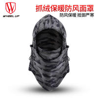 Cycling windproof cap battery car riding cold mask warm headgear male full face skiing face hood motorcycle