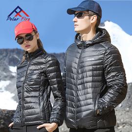 极地火运动羽绒服男女轻薄透气滑雪衣服冬季情侣修身短款连帽外套图片