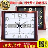 SF super large size wall clock living room luminous calendar clocks mute quartz clock office home clock