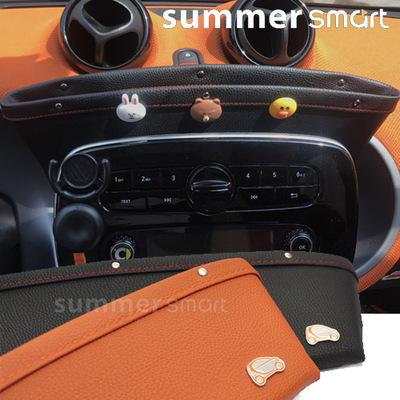 15-18款Smart汽车内饰用品 仪表台上方储物盒杂物盒置物盒收纳盒