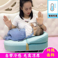 Newborn baby feeding artifact pregnant woman confinement breastfeeding pillow summer holding baby artifact anti-spitting milk feeding pillow