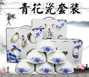 批发青花陶瓷碗瓷器骨瓷青花瓷礼品餐具套装套碗米饭碗送礼礼盒装