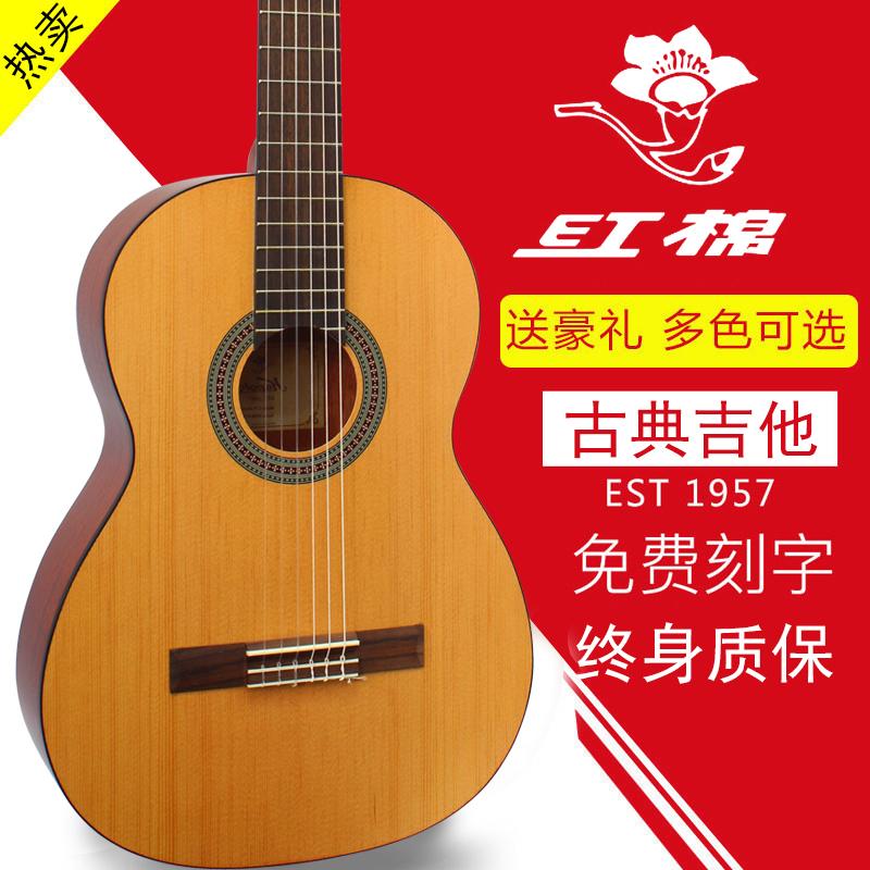 古典吉他39寸