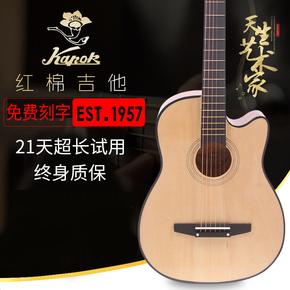 乐器红棉吉他初学者民谣吉他学生男女生木旅行吉它入门38寸jita