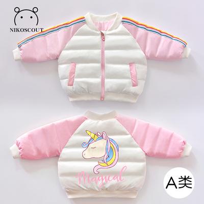 女童棉衣2018新款棉袄反季女宝宝外套3岁1冬韩版小孩婴儿加厚棉服