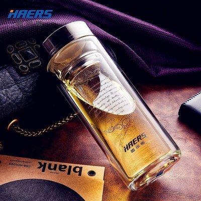 哈尔斯玻璃杯时尚商务便携带盖双层隔热 茶杯水杯 耐热泡茶办公杯