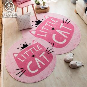 可爱卡通猫咪圆形地垫吊椅垫子 粉红色地毯卧室床边毯薄款易打理