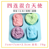 块装缤健手工皂套盒3澳大利亚原装进口缤健羊奶皂薰衣草皂精油皂