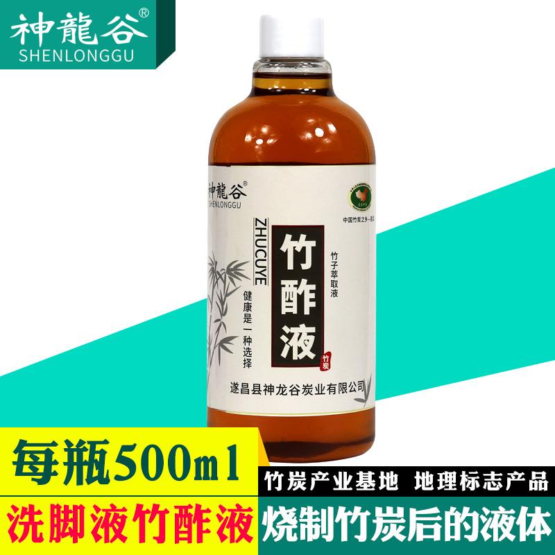 Масла на основе бамбука Артикул 36403301078
