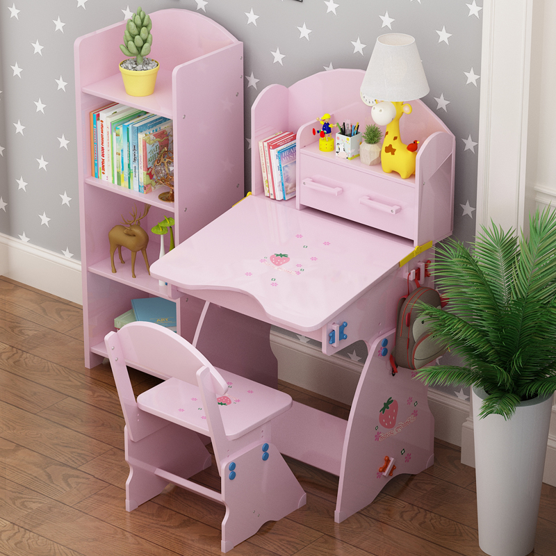 儿童学习桌书桌 可升降中小学生课桌椅组合 幼儿园课桌写字书桌台