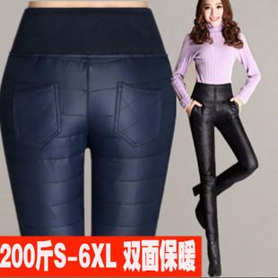 天天特价加绒羽绒棉裤女冬胖mm超大高腰双面加厚外穿打底保暖棉