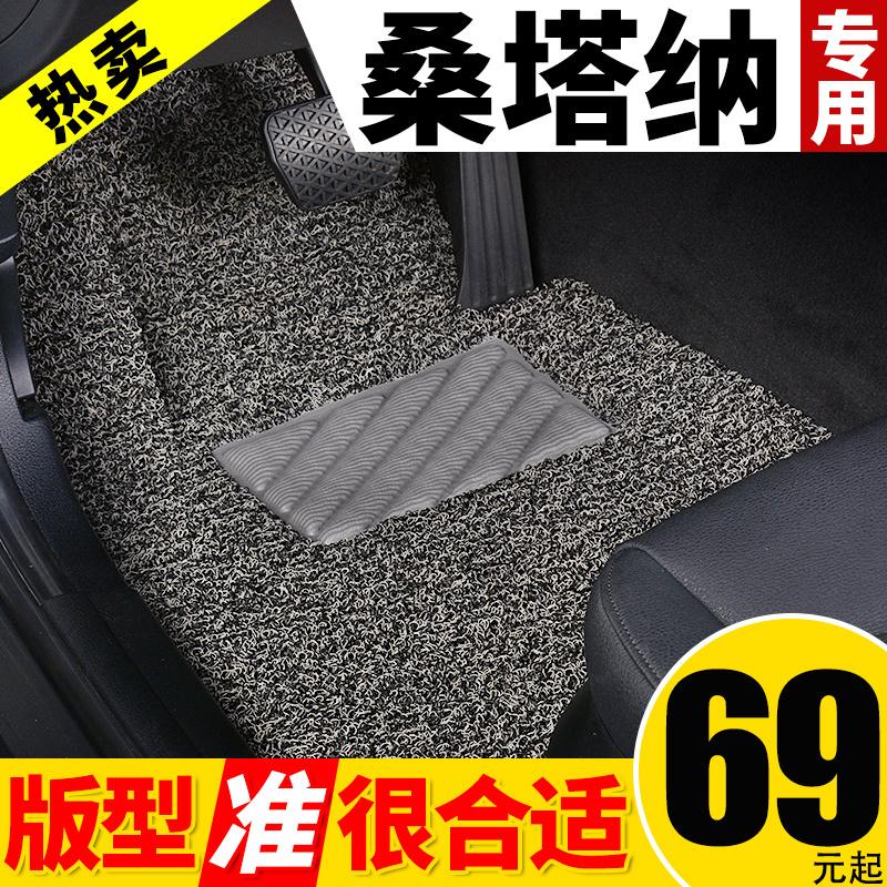 汽車腳墊專用上海大眾新桑塔納新款老普桑老款志俊vista 3000浩納