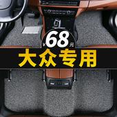 新朗逸plus地毯迈腾b8丝圈帕萨特领驭 汽车脚垫专用大众速腾2019款图片
