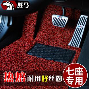 汽车宝骏730脚垫防水7七座比亚迪s7北汽幻速s3l h2e丝圈h3f专用h3