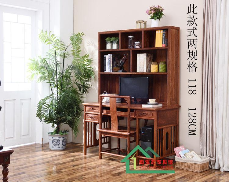 红木电脑桌特价